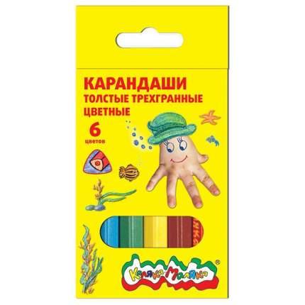 Набор цветных карандашей Каляка-Маляка 6 цв. трехгранные с заточкой толстые 2+