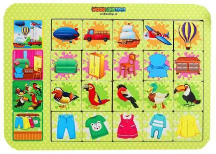 """Игра настольная """"Ассоциации: одежда, птицы, транспорт"""" Woodland (Сибирский сувенир)"""