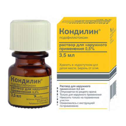 Кондилин раствор 0,5 % 3.5 мл
