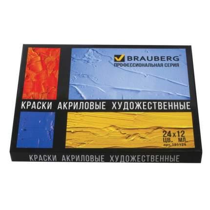 Акриловые краски Brauberg 24 цвета