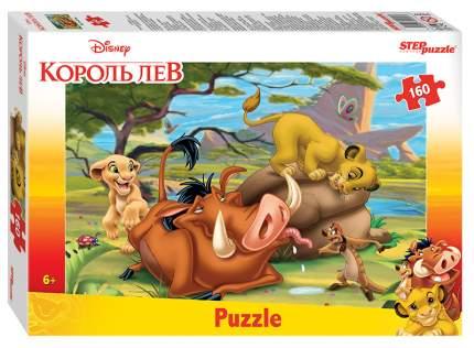 Пазл Step Puzzle 160 деталей Король Лев