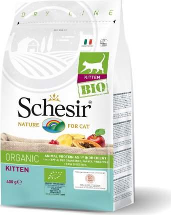 Сухой корм Schesir Bio Kitten для котят (400 г, Домашняя птица)