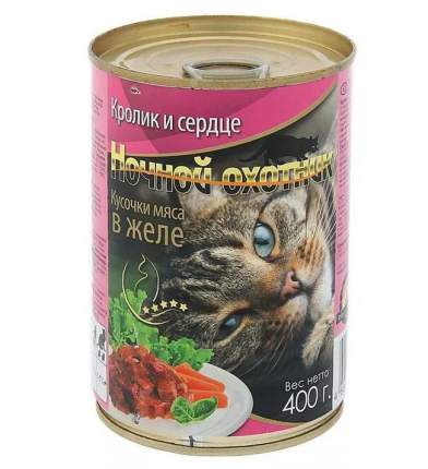 Консервы Ночной Охотник кусочки мяса в желе для кошек (415 г, Кролик и сердце)
