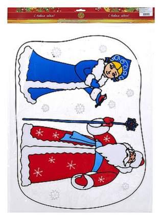 Стикер Monte Christmas N9840052 Разноцветный