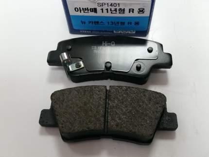 Комплект тормозных колодок Sangsin brake SP1401