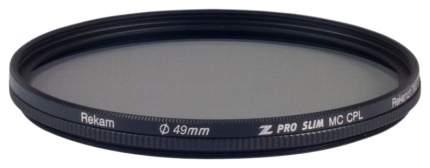 Светофильтр Rekam Z Pro Slim CPL 49-SMC16LC