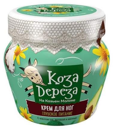 Крем для ног Коза Дереза Глубокое питание 175 мл