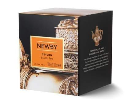 Чай Newby цейлон 100 г