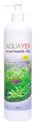 Удобрение для аквариумных растений Aquayer Альгицид+СО2 500 мл