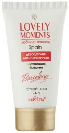Дезодорант Belita Lovely Moment Чувственная Испания