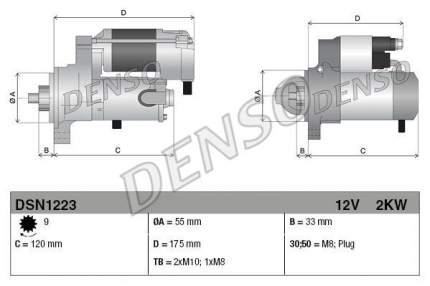 Стартер DENSO DSN1223