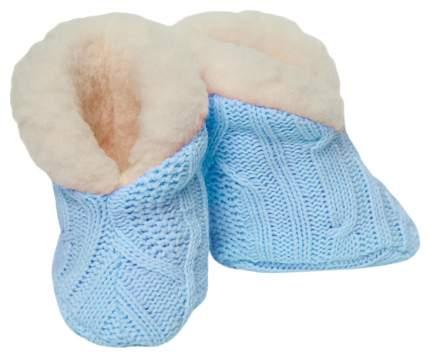 Пинетки вязмех голубые Сонный Гномик