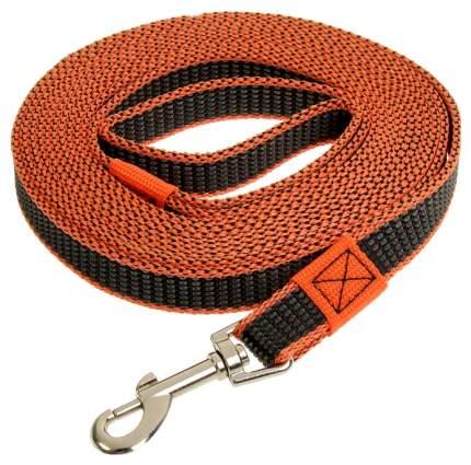 Поводок для собак Зооник Оранжевый капроновый с двойной латексной нитью 500 х 2 см