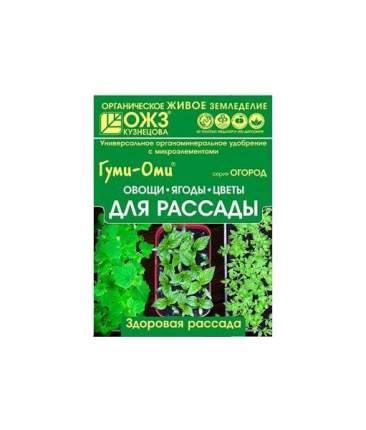 ГУМИ-ОМИ БашИнком Для Рассады, 50 г