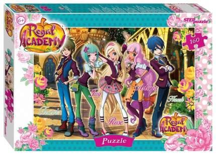 Пазлы Step Puzzle Королевская академия 160 элементов