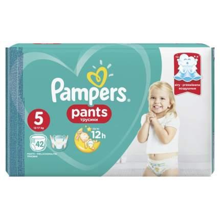 Подгузники-трусики Pampers Pants Размер 5,12-17 кг, 42 шт.