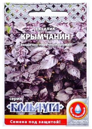 Семена Базилик Крымчанин, 0,3 г Русский огород