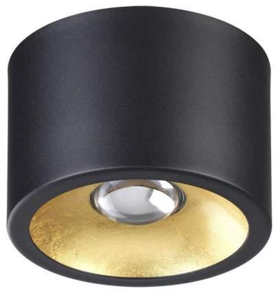 Накладной светильник Odeon Light Glasgow 3875/1CL Черный