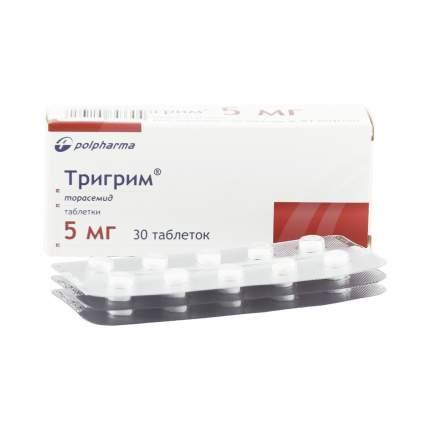 Тригрим таблетки 5 мг 30 шт.