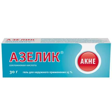 Азелик гель 15 % 30 г