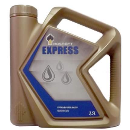 Моторное масло промывочное Роснефть Express 3,5л