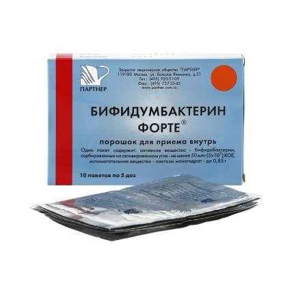 Бифидумбактерин форте порошок 50 млн КОЕ 0,85 г 5 доз 10 шт.