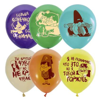 Воздушные шарики Latex Occidental 30 см Дисней Гравити Фолз 25 шт.