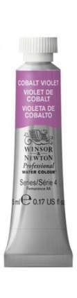 Акварель Winsor&Newton Professional кобальт фиолетовый 5 мл