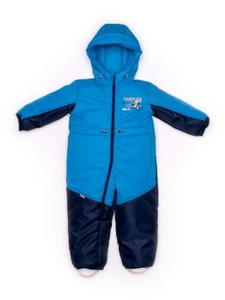 Комбинезон для мальчиков Malek-Baby голубой р.98