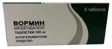 Вормин таблетки 100 мг 6 шт.
