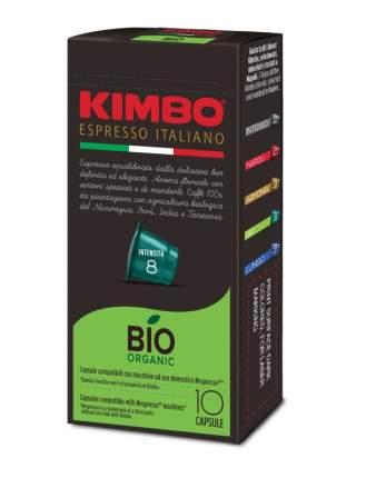 Капсулы Kimbo NC Bio для кофемашин Nespresso 10 капсул