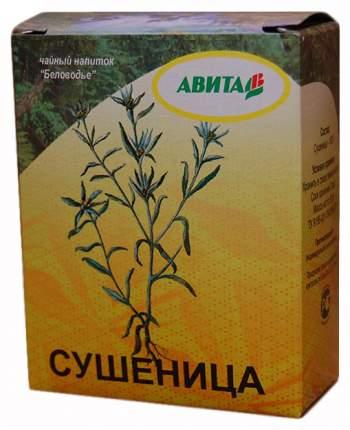 Сушеница Авита сбор трав 50 г