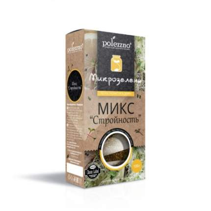 Микрозелень набор для проращивания cтройность Polezzno 100 г