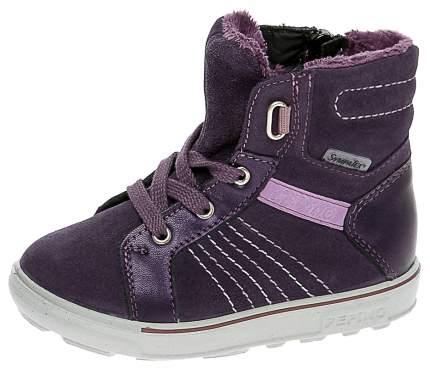 Ботинки детские Ricosta, цв.фиолетовый р.24