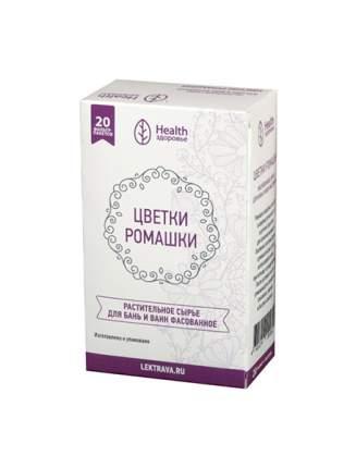 """Травы для купания детские Health здоровье """"Цветки ромашки"""" 1,5 г х 20 шт"""