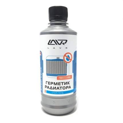 Герметик радиатора Lavr 310мл. LN1105