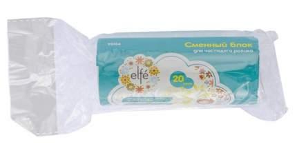 Сменный блок для чистящего ролика Elfe 20 слоев