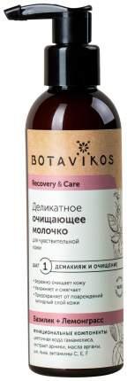 Молочко для лица Botavikos Восстановление и уход 200 мл
