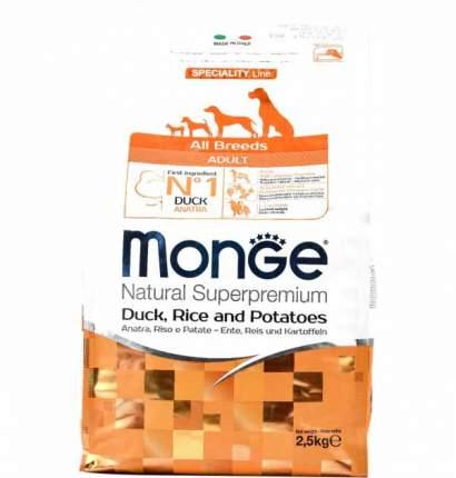 Сухой корм для собак Monge Speciality, все породы, утка, рис, картофель, 2,5кг