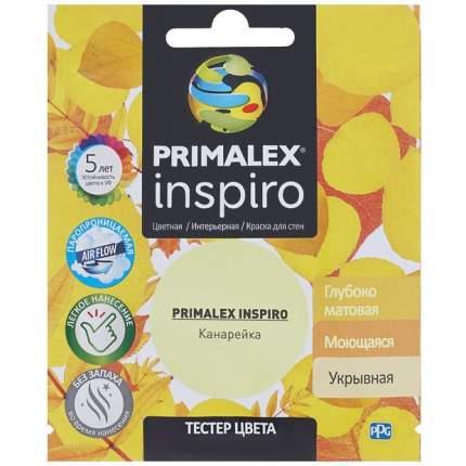 Краска для внутренних работ Primalex Inspiro Тестер 40мл Канарейка, PMX-I17