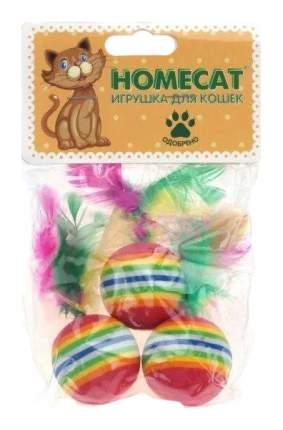 Игрушка для кошек Homecat Мячи радужные с пером, в ассортименте, диаметр 3,5 см, 3 шт