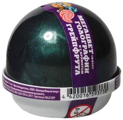 Жвачка для рук Nano gum эффект голографии и аромат грейпфрута, 25 г NGHG25 Фабрика игрушек
