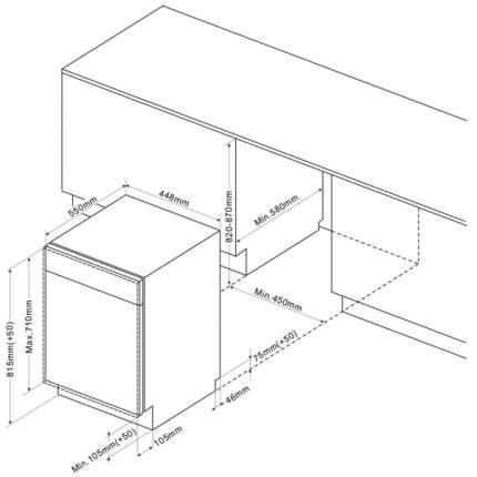 Встраиваемая посудомоечная машина 45см Hansa ZIM4677EV