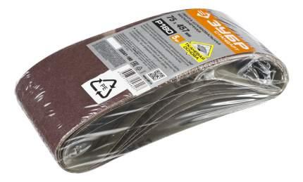 Шлифовальная лента для ленточной шлифмашины и напильника Зубр 35341-180