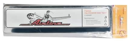 Рамка для номера Airline AFC-07