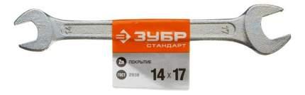 Рожковый ключ Зубр 27115-14-17