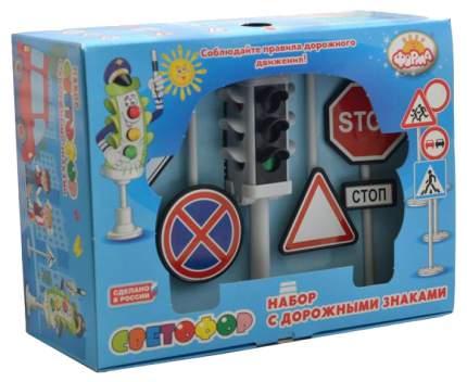 Игровой набор Форма Светофор с дорожными знаками С-159-Ф