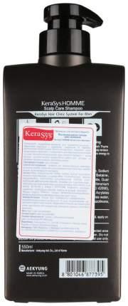 Шампунь KeraSys Для лечения кожи головы 550 мл