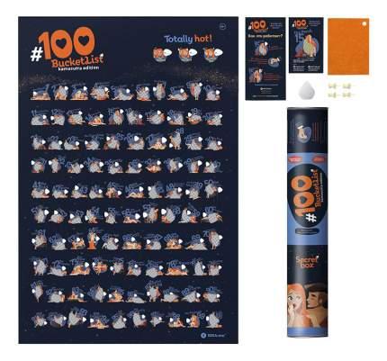 Постер 1DEA,me #100 Bucketlist KAMASUTRA edition