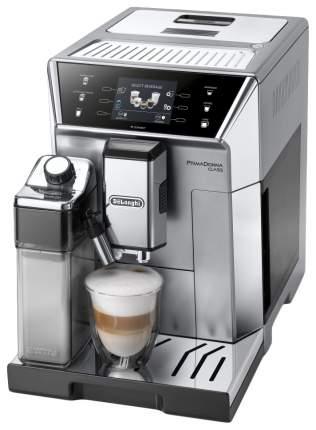 Кофемашина автоматическая DeLonghi PrimaDonna Class ECAM 550.75.MS Silver